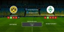 Прогноза: Борусия Дортмунд - Вердер Бремен 18/04/2021 - Германска Бундеслига