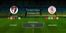 Прогноза: Борнемут - Мидълзбро 02/04/2021 - Мач от Чемпиъншип на Англия
