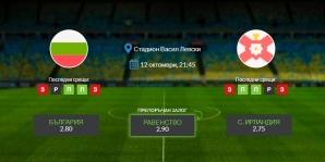 Прогноза: България - Северна Ирландия 12/10/2021 - Квалификационен мач за Световно първенство
