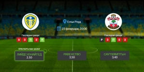 Прогноза: Лийдс Юнайтед - Саутхямптън 23/02/2021 - Висша лига на Англия