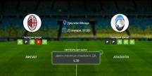 Прогноза: Милан - Аталанта 23/01/2021 - Мач от италианската Серия А